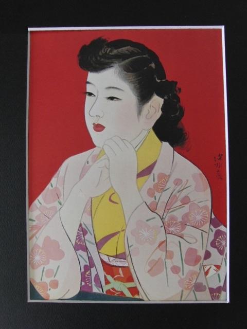 伊東深水、〈赤いバックの女〉、希少な豪華限定版・大判額装用画集より、状態良好、新品額装付、巨匠、コロタイプ、日本人画家_画像4