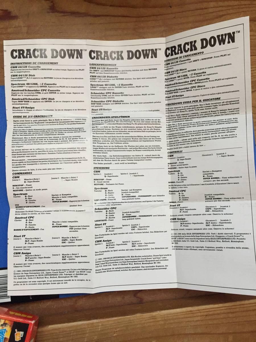 コモドール クラックダウン Crack Down セガ カセットテープ 箱説付き レトロゲーム アクション PCゲーム_画像7