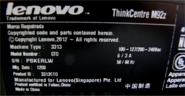 ★Lenovo ThinkCentre M92z All-In-One / タッチパネル搭載 23型 / Core i3-2120 / HDD 500GB / メモリ 2GB / ジャンクです_画像4