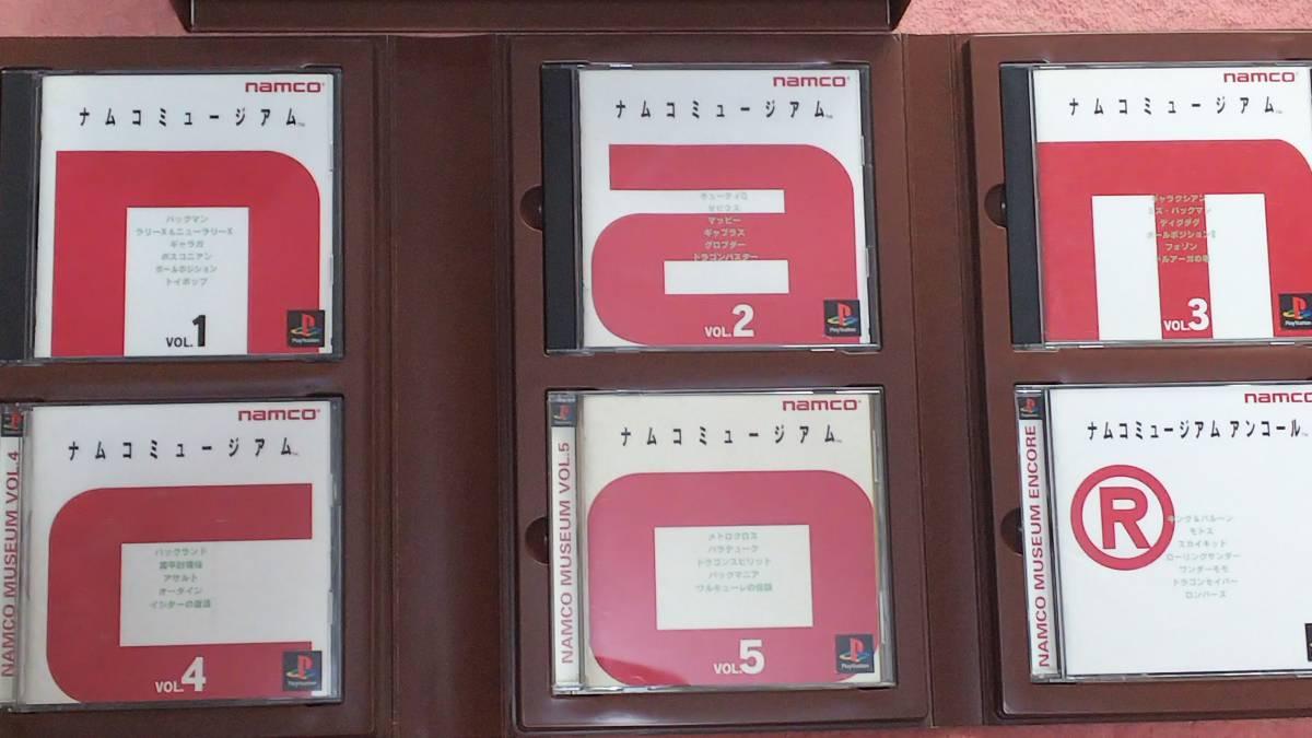 PS1 ソフト ★ナムコミュージアム VOL.1~5+ アンコール  全6枚セット★ NAMCO GAMES CHRONICLE/箱付き/ プレステ 即決送料込み