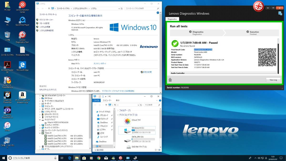LENOVO ThinkCentre M90 3692-F7J Core i5-650 3.2GHz / PC3 8GB / SATA 750GB / Windows10 Pro_画像4
