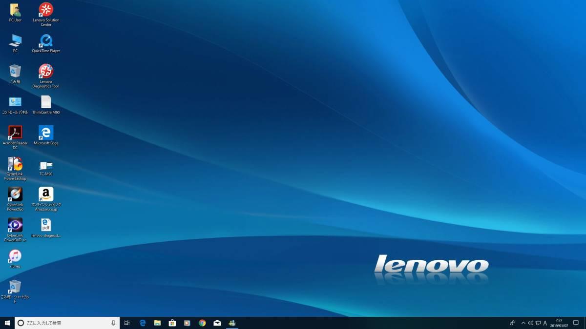 LENOVO ThinkCentre M90 3692-F7J Core i5-650 3.2GHz / PC3 8GB / SATA 750GB / Windows10 Pro_画像6