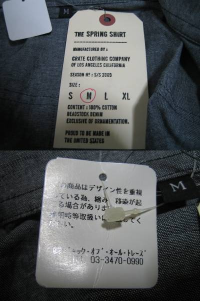 新品 CRATE クレート インポートシャンブレーシャツ_画像2