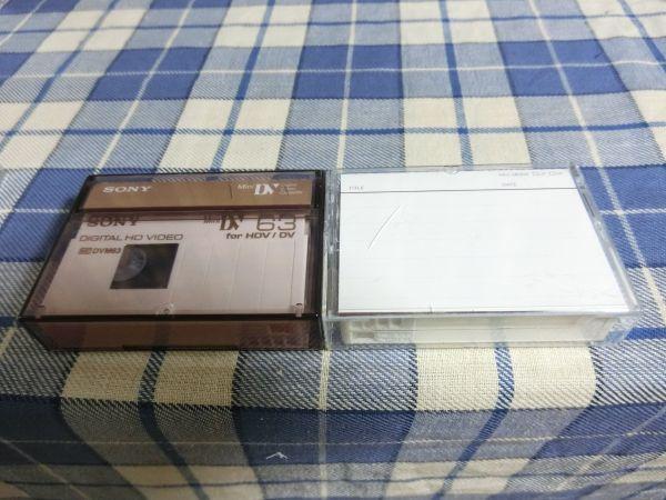 MiniDV SONY DVM63HD 未開封 4本 使用済みJUNK品15本 合計19本_画像9