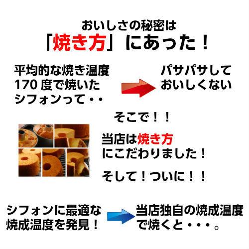 20cm型バナナシフォンケーキ ★_画像4