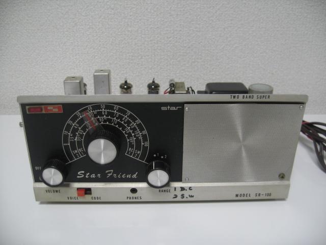 ◆STAR//スター SR-100◆2バンドラジオ◆通電確認のみ(ジャンク)◆_画像2