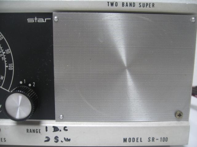 ◆STAR//スター SR-100◆2バンドラジオ◆通電確認のみ(ジャンク)◆_画像4