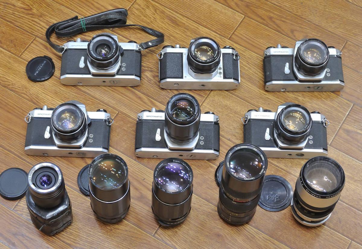 ジャンク品 PENTAX SP・SVボディ6台 ペンタックス用レンズ10本他まとめて_画像4