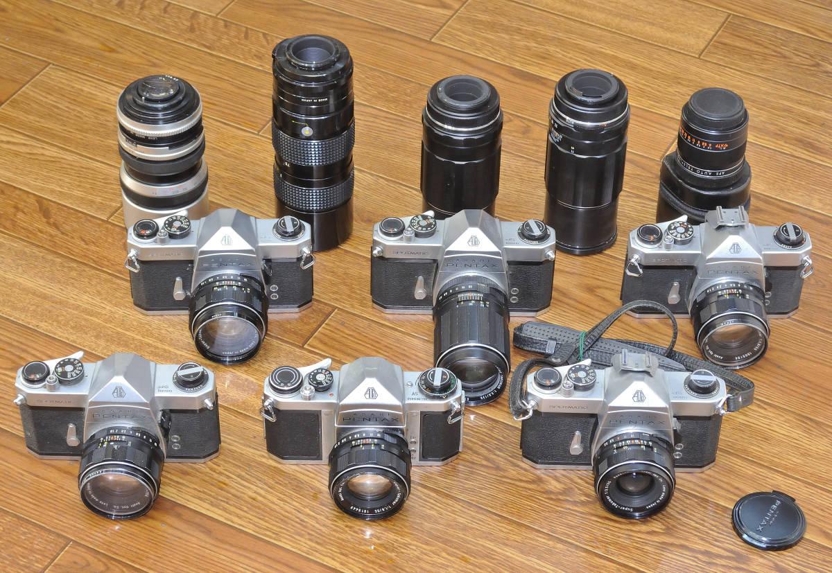 ジャンク品 PENTAX SP・SVボディ6台 ペンタックス用レンズ10本他まとめて