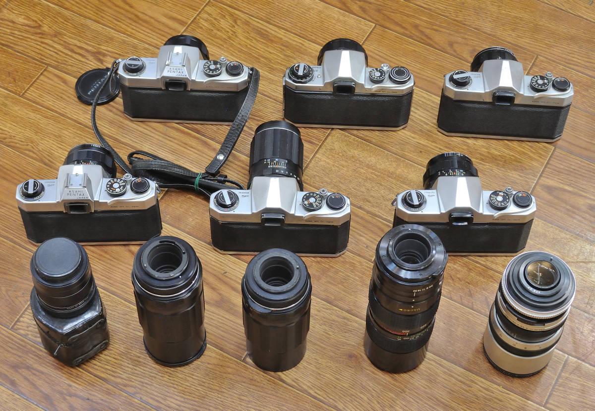 ジャンク品 PENTAX SP・SVボディ6台 ペンタックス用レンズ10本他まとめて_画像2