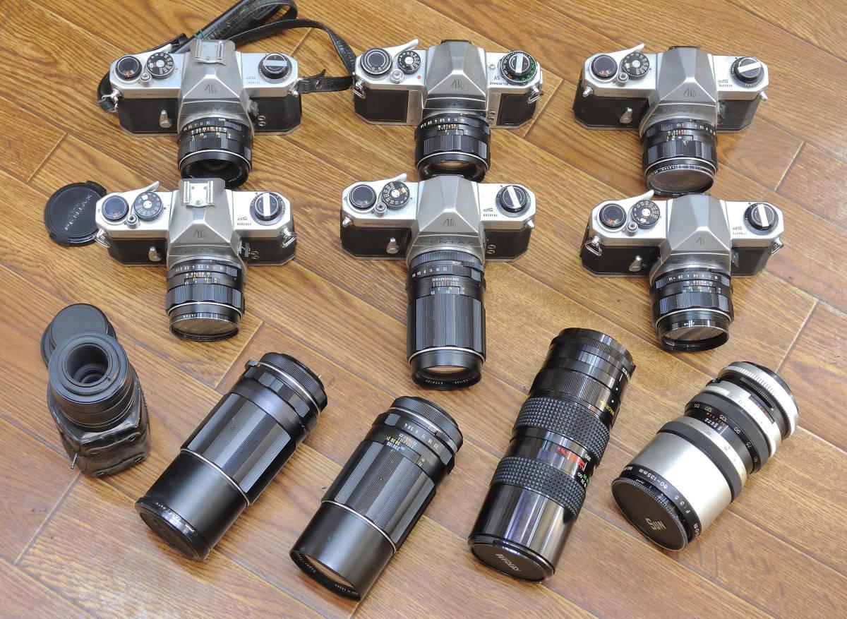 ジャンク品 PENTAX SP・SVボディ6台 ペンタックス用レンズ10本他まとめて_画像6
