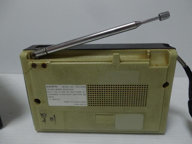 ジャンク/古いレトロラジオ SONY TFM-110D・TFM-6160  3歳まとめて SOLID STATE 11 FM SW MW ソリッドステート11 ソニー_画像4