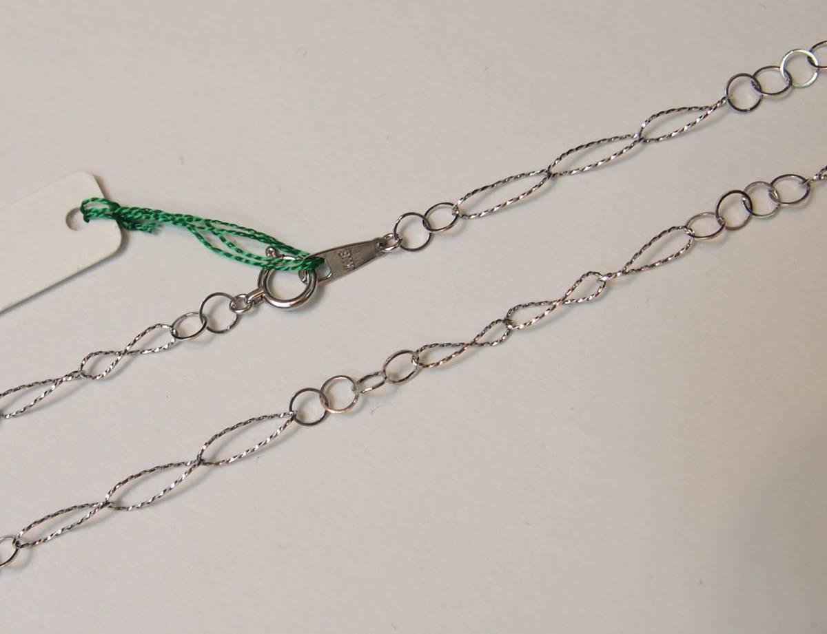 新品 送料無料! 18金ホワイトゴールド フープ リング デザイン 50cm セミロング ネックレス//K18WG/チェーン/アンティーク風/即決有り_18金ホワイトゴールド製。