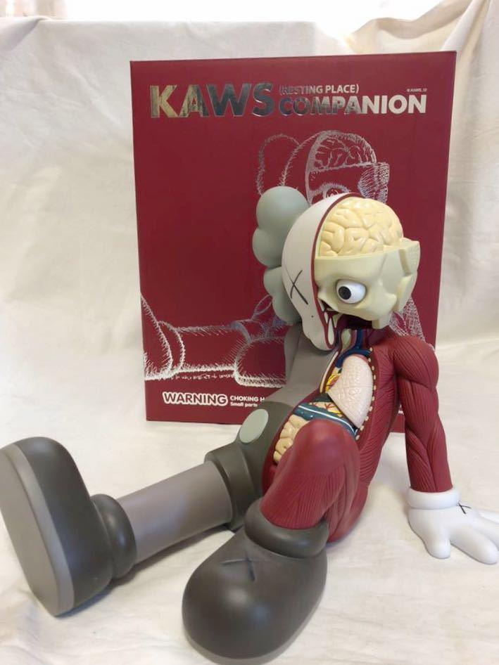 [正規品]KAWS Original Fake COMPANION RESTING PLACE / BROWN / オリジナルフェイク