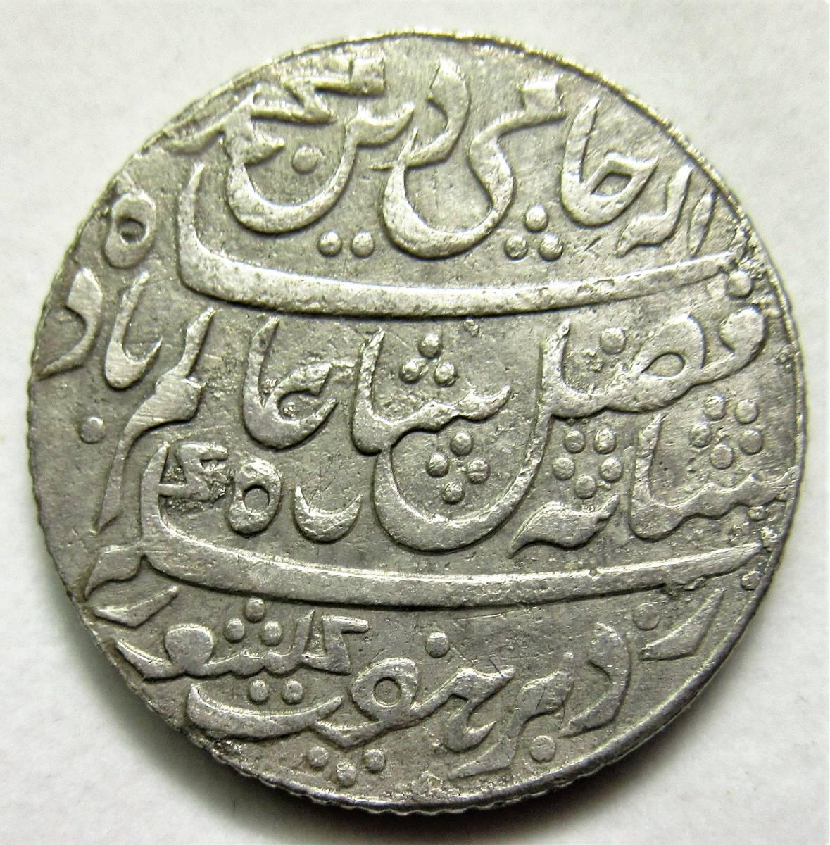 インド土候国 ベンガル藩王国 1ルピー銀貨 16.55mm 11.41g