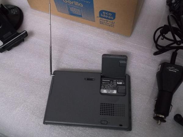 PANASONIC パナソニック ポータブルナビゲーション ゴリラ CN-SL305L  ワンセグ付きPND GPS  箱,取説,付属品多数あり_画像3