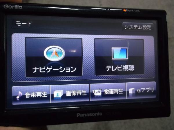 PANASONIC パナソニック ポータブルナビゲーション ゴリラ CN-SL305L  ワンセグ付きPND GPS  箱,取説,付属品多数あり_画像10