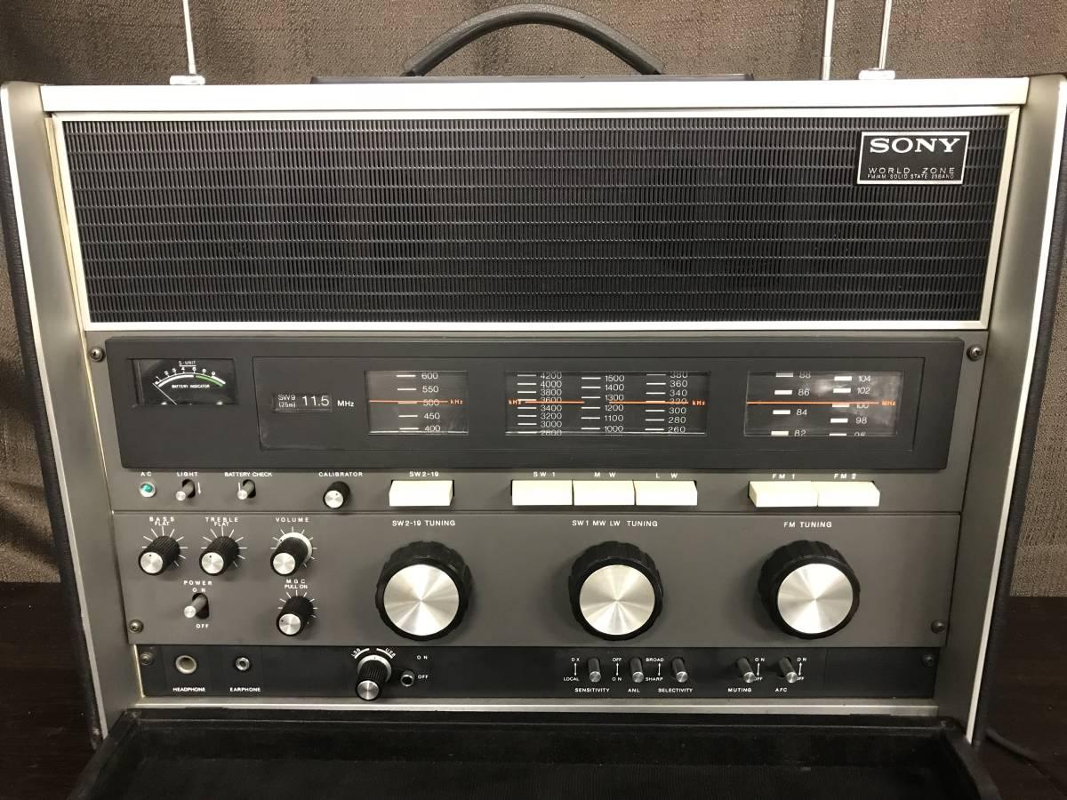 SONY 23BAND ラジオ WORLD ZONE CRF-230B 付属品あり 現状品_画像7