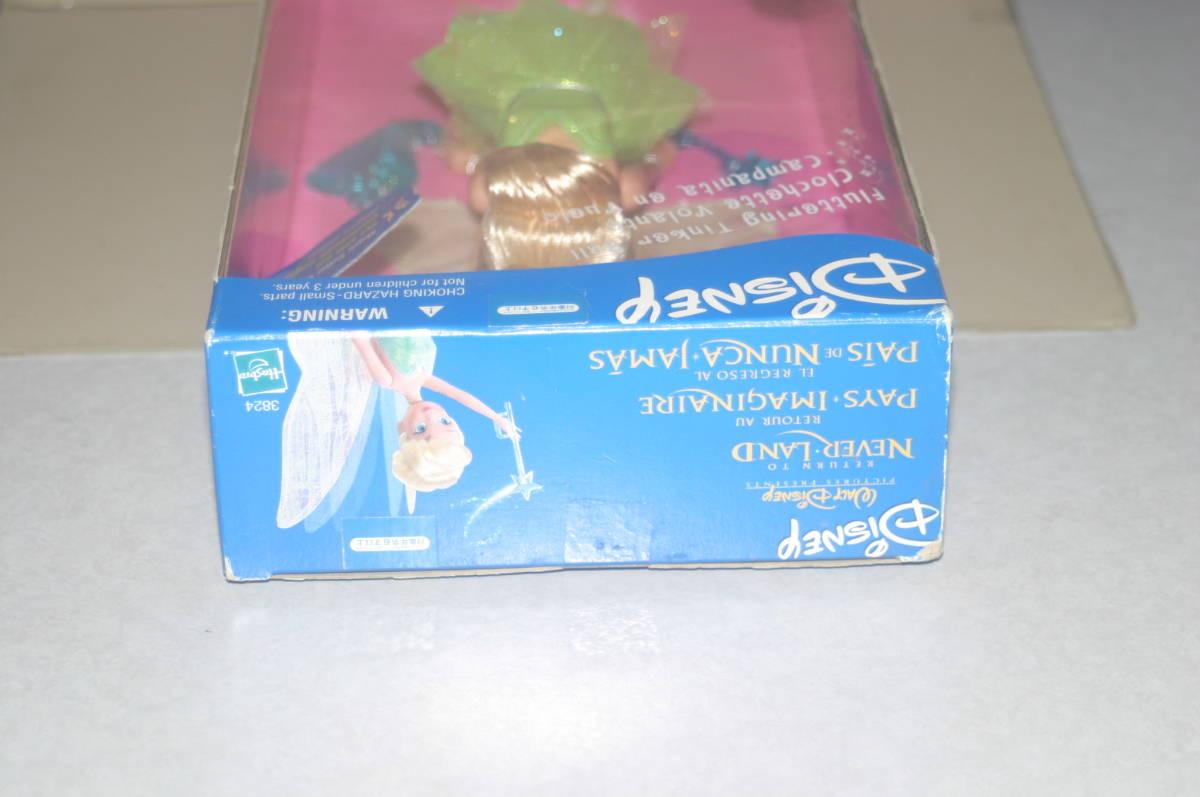 ディズニー ピーターパン2 ティンカーベル スクリーンファッションドール 人形 フィギュア トミー TOMY_画像8