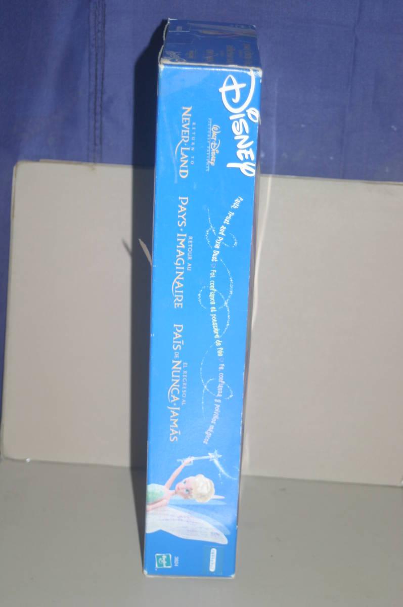 ディズニー ピーターパン2 ティンカーベル スクリーンファッションドール 人形 フィギュア トミー TOMY_画像6