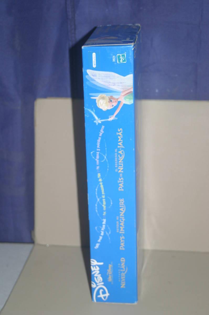 ディズニー ピーターパン2 ティンカーベル スクリーンファッションドール 人形 フィギュア トミー TOMY_画像7