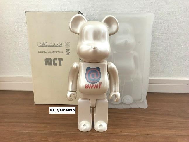 ☆ 即決 ☆ BWWT BE@RBRICK WORLD WIDE TOUR 400% ベアブリック MEDICOM TOY メディコムトイ ワールド ワイド ツアー 2004_画像1