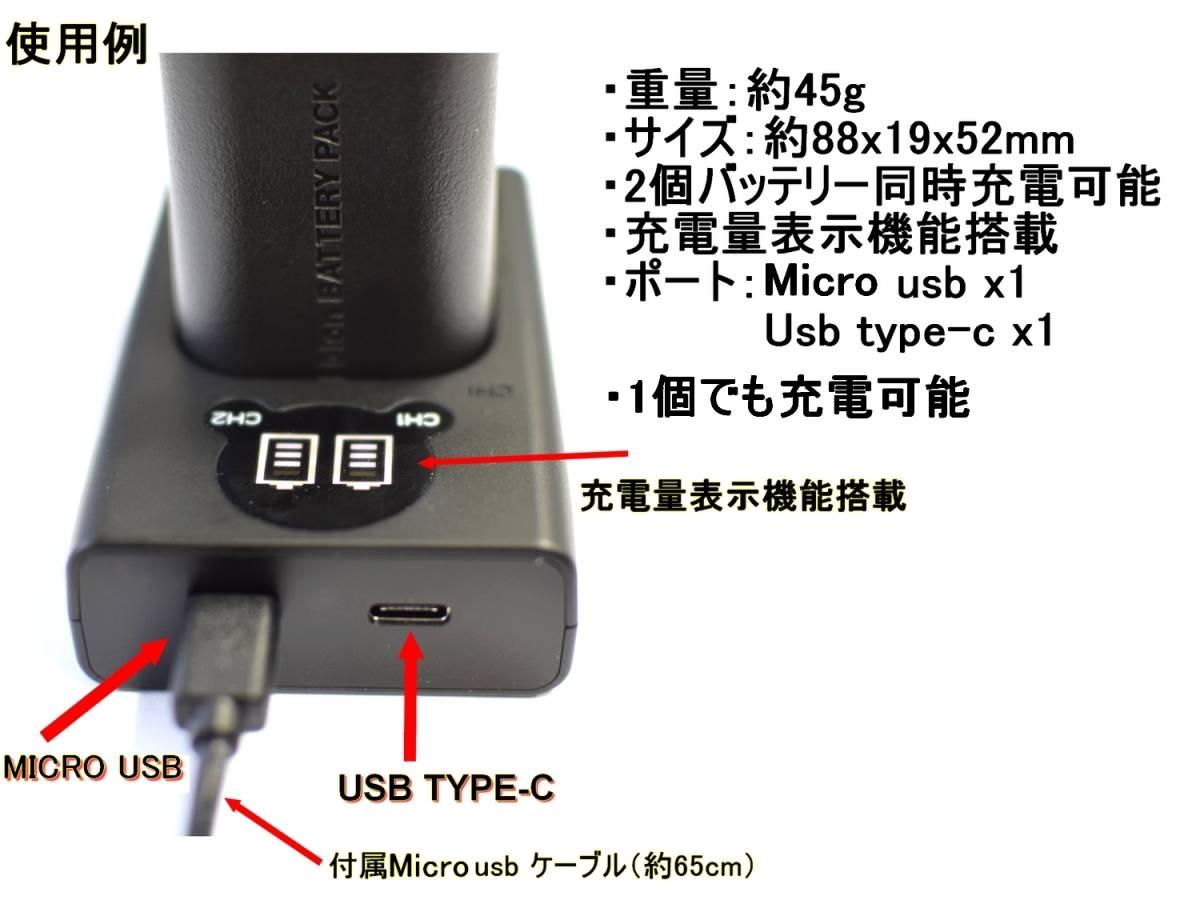 新品 FUJIFILM NP-W126 NP-W126S 用 USB 急速 デュアル 互換充電器 バッテリーチャージャー BC-W126 BC-W126S X-A3 X-A1 X-T2 X-T3 X-Pro2_充電量表示機能搭載