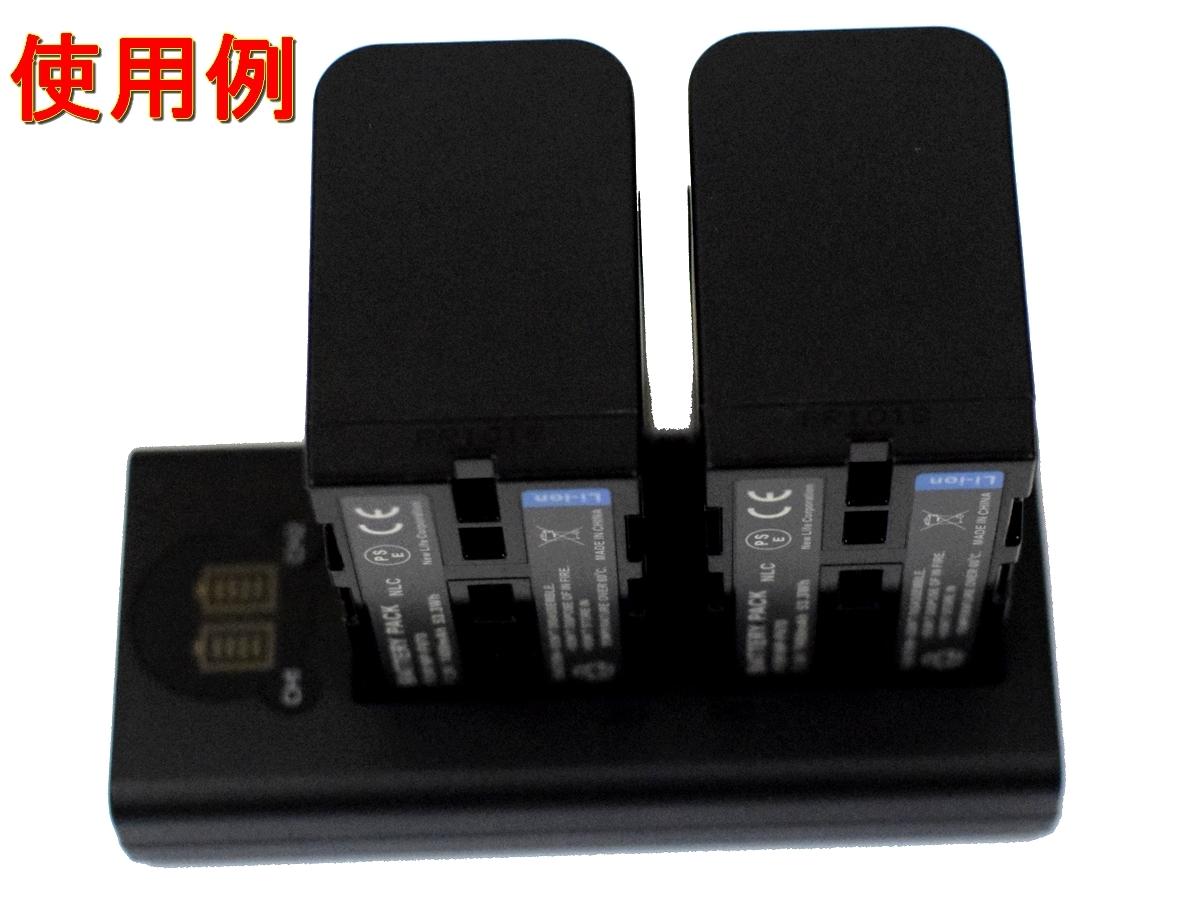 新品 SONY ソニー NP-F950 NP-F960 NP-F970 互換バッテリー 7400mAh 2個 & デュアル USB 急速 互換充電器 バッテリーチャージャー BC-VM10 _充電量表示機能搭載