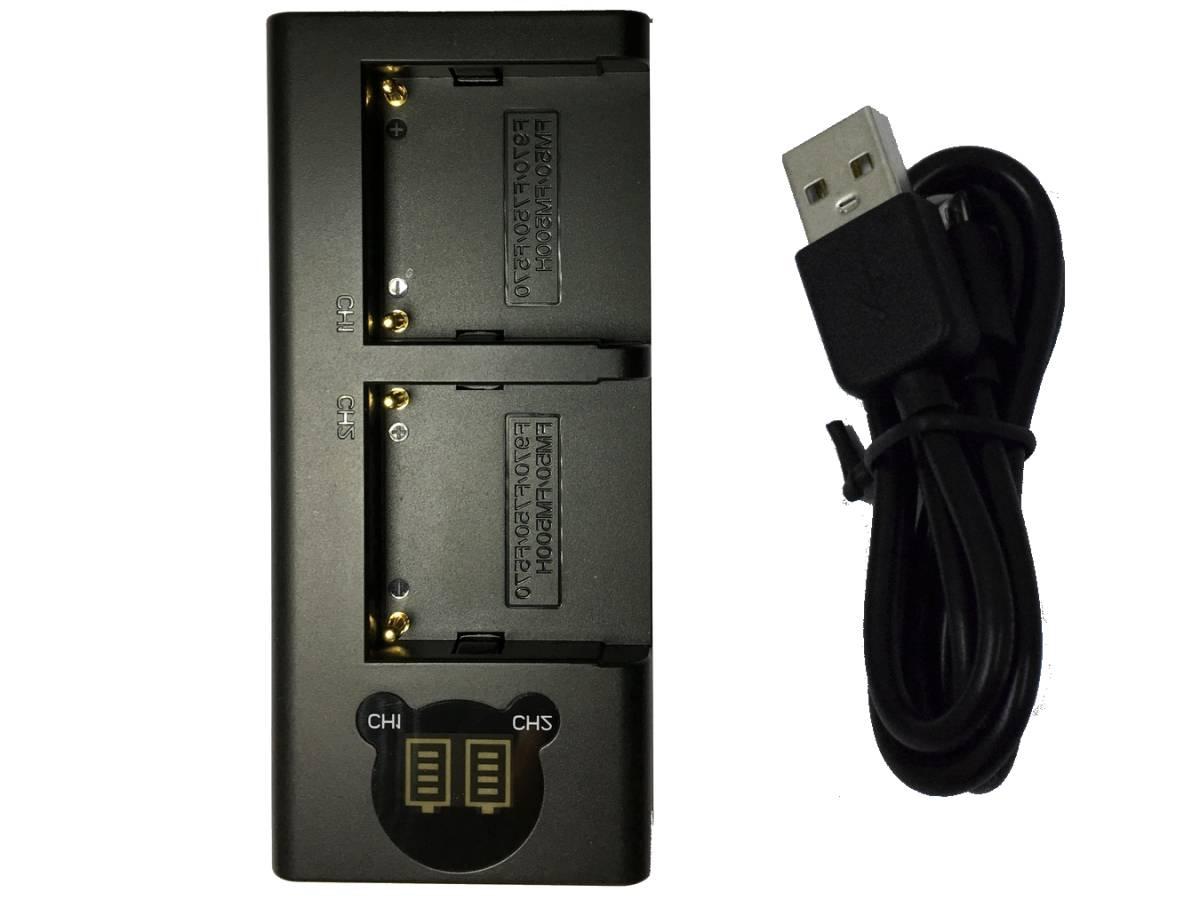 新品 SONY ソニー NP-F950 NP-F960 NP-F970 互換バッテリー 7400mAh 2個 & デュアル USB 急速 互換充電器 バッテリーチャージャー BC-VM10 _純正・互換バッテリーともに充電可能