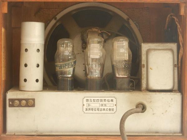 満州電信電話(株)普及四號 真空管ラジオ 説明書付き _画像4