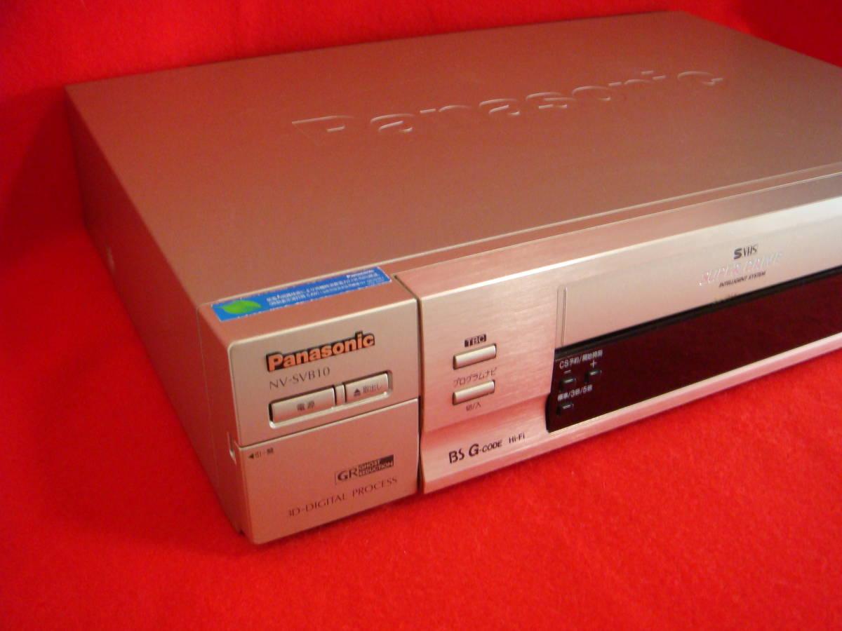 Panasonic S-VHS ビデオデッキ NV-SVB10 取扱説明書付_画像3