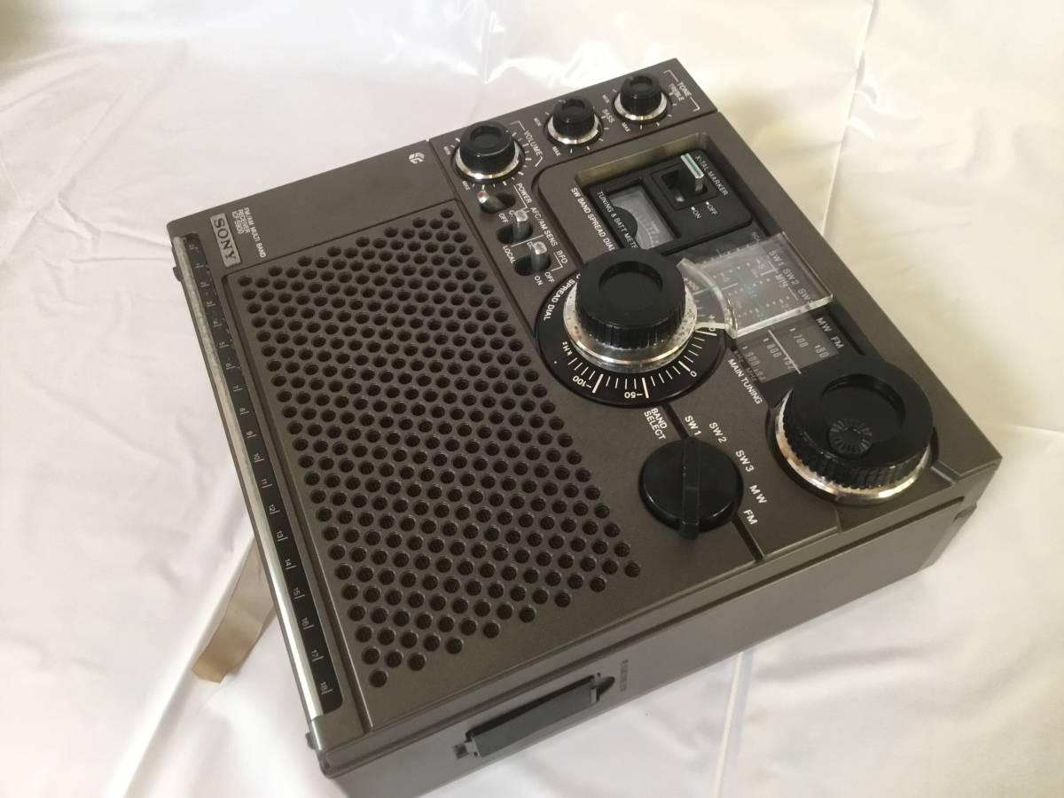 スカイセンサー ICF-5900【動作確認品・ジャンク品】_画像4