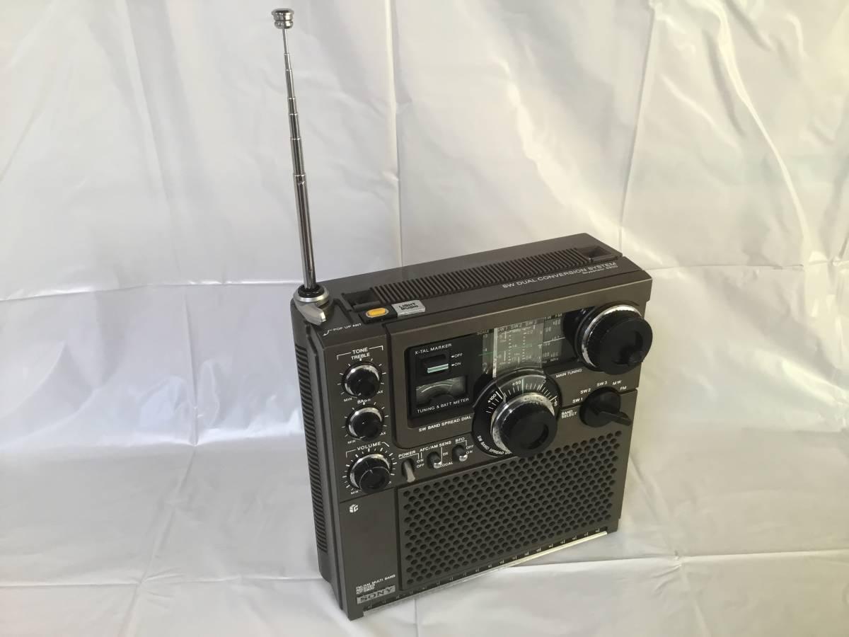 スカイセンサー ICF-5900【動作確認品・ジャンク品】