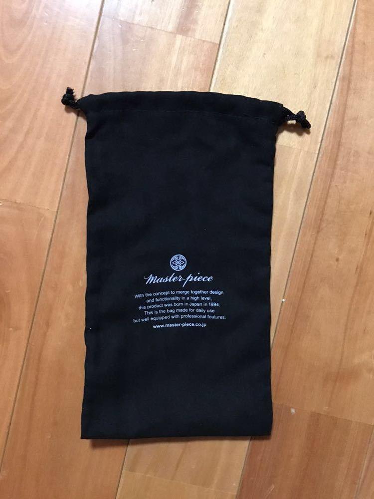 マスターピース 袋 3枚セット 送料無料_24×14cm
