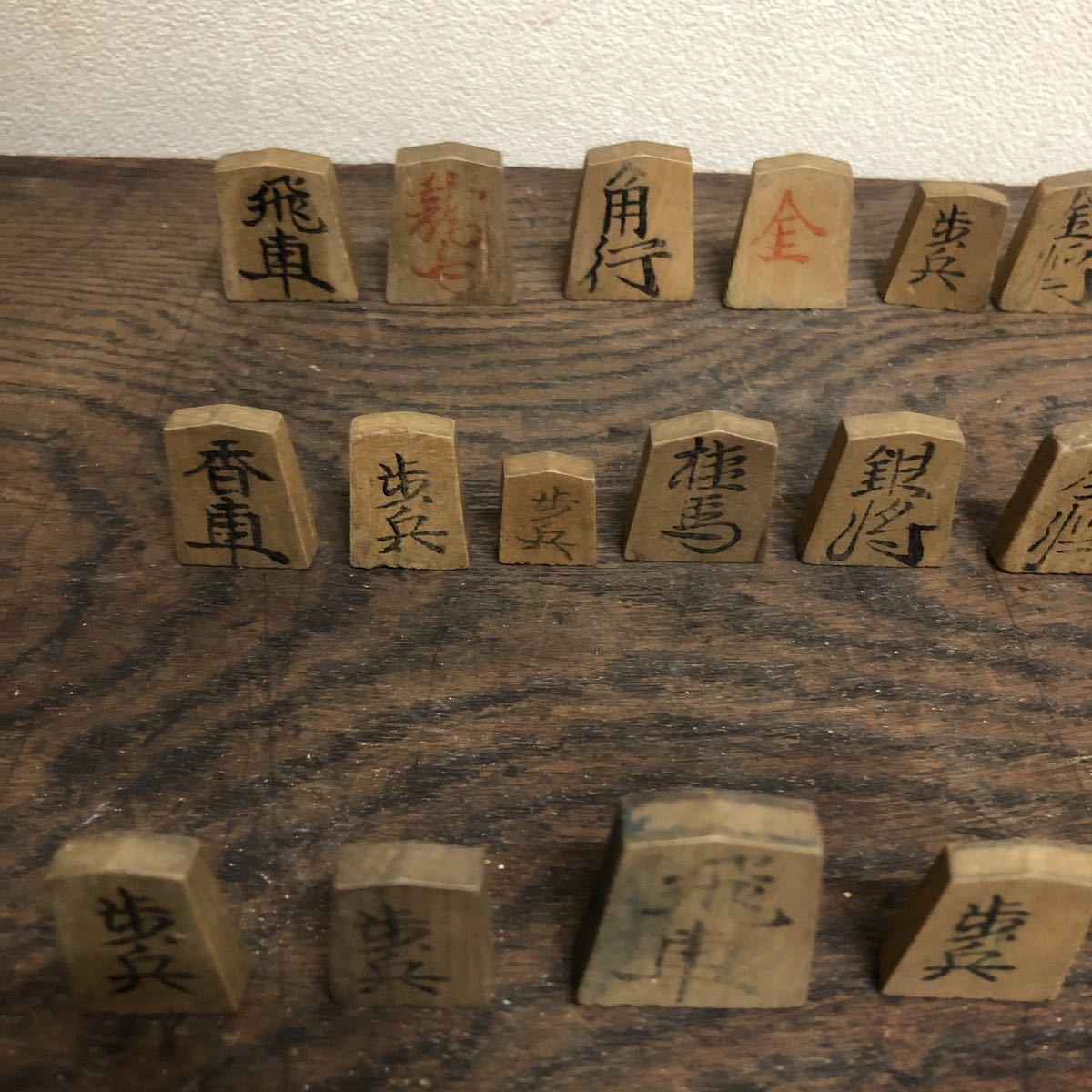 将棋 将棋駒 駒 昭和レトロ レトロ感たっぷり 当時の品 木製 木 42個 昔ながらの将棋駒 古雑貨_画像3