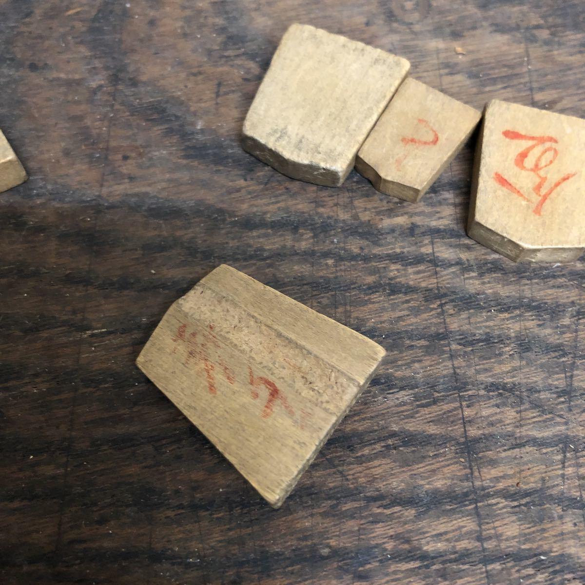 将棋 将棋駒 駒 昭和レトロ レトロ感たっぷり 当時の品 木製 木 42個 昔ながらの将棋駒 古雑貨_画像7