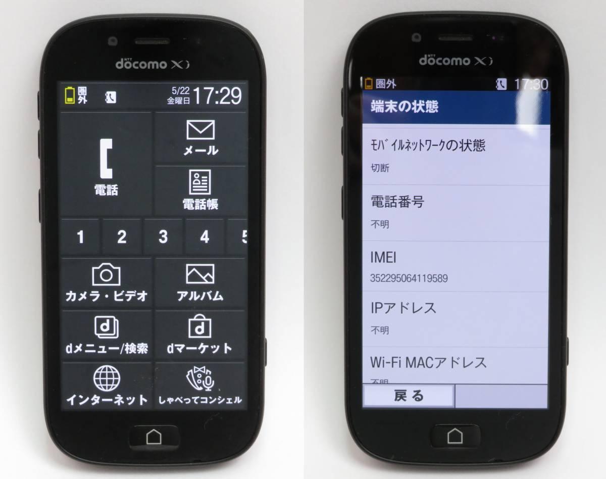 [C698] 綺麗です! ドコモ 白ロム らくらくスマートフォン3 F-06F 残債無し_画像2