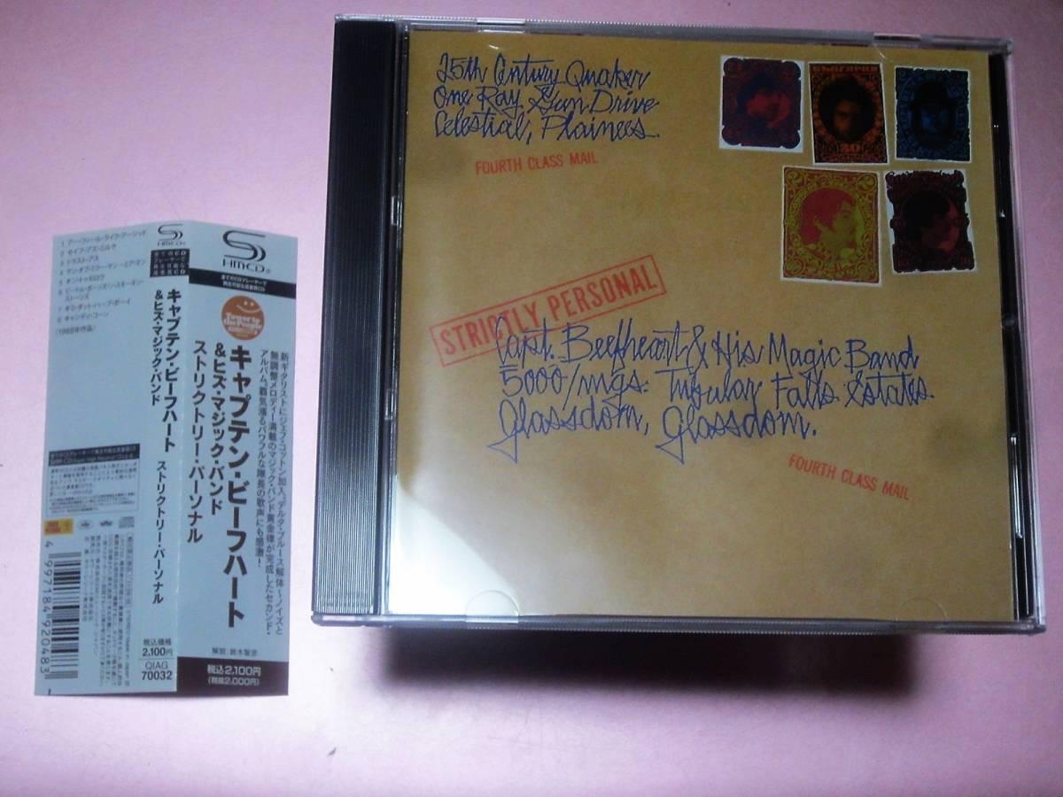 ★CAPTAIN BEEFHEART&HIS MAGIC BAND(キャプテンビーフハート&ヒズマジックバンド)【STRICTLY PERSONAL(ストリクトリーパーソナル)】SHM-CD