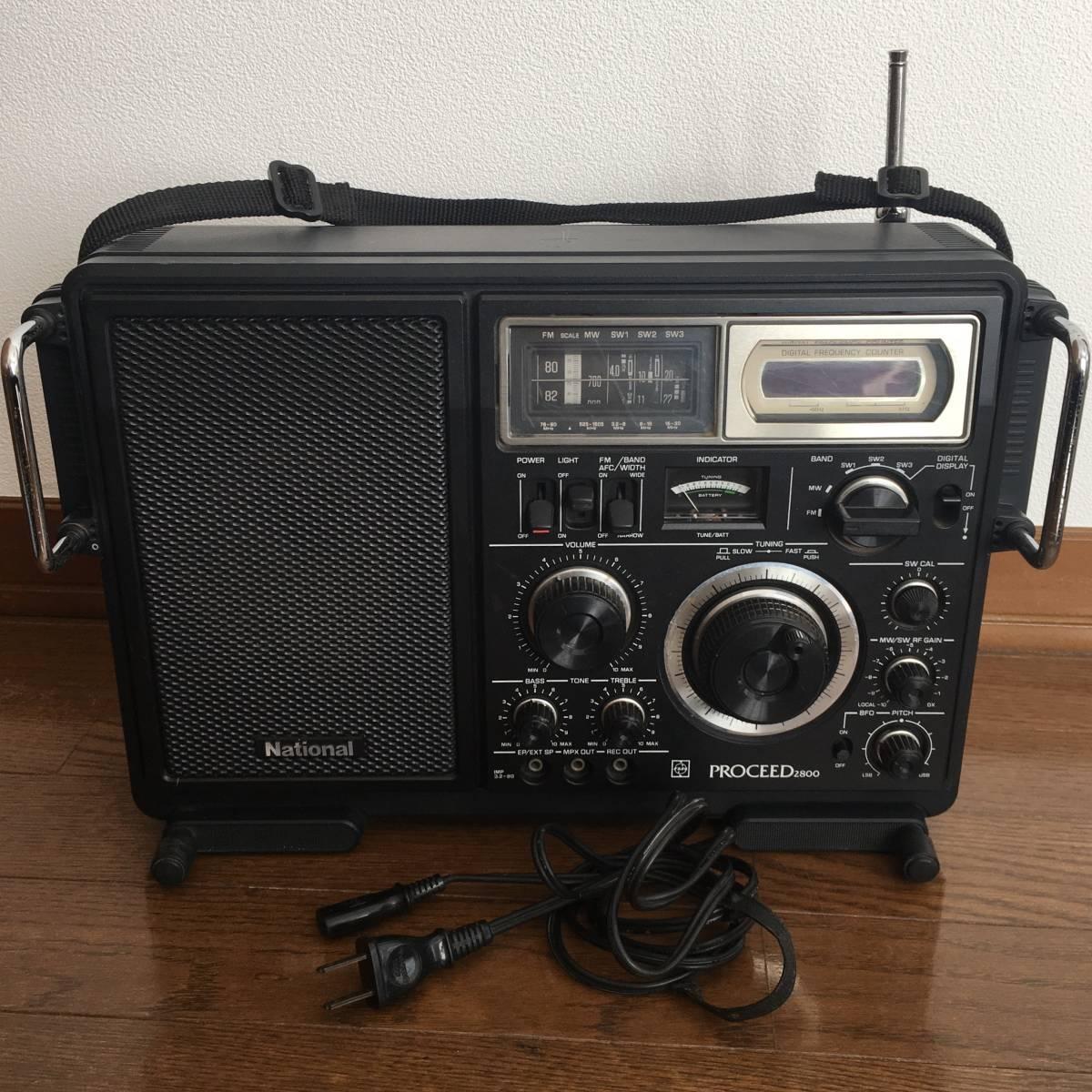 National ナショナル PROCEED2800 RF-2800 ラジオ FM受信視聴可能 現状 ジャンク扱い_画像2