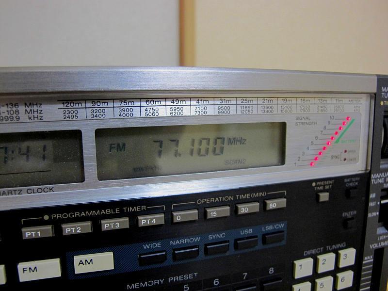 ソニーAM/FM/SWシンセサイザーチューナー、ICF-2001Dです_画像8