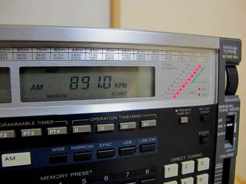 ソニーAM/FM/SWシンセサイザーチューナー、ICF-2001Dです_画像6