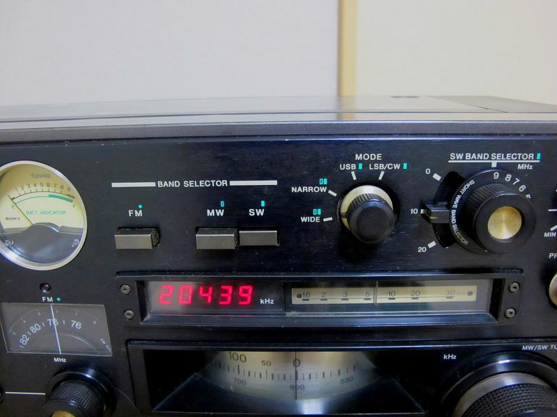 ソニー.AM/FM/SWラジオ、ICF-6800です_画像9
