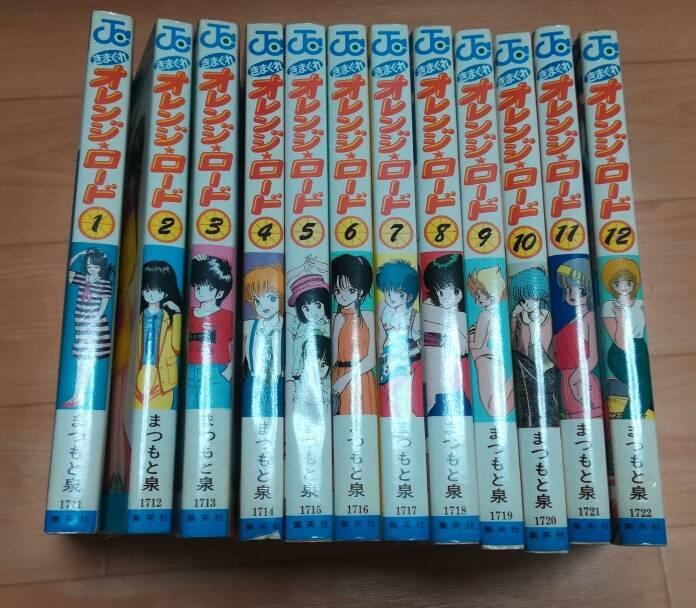 きまぐれオレンジロード 1~12巻 コミック 漫画  _画像1