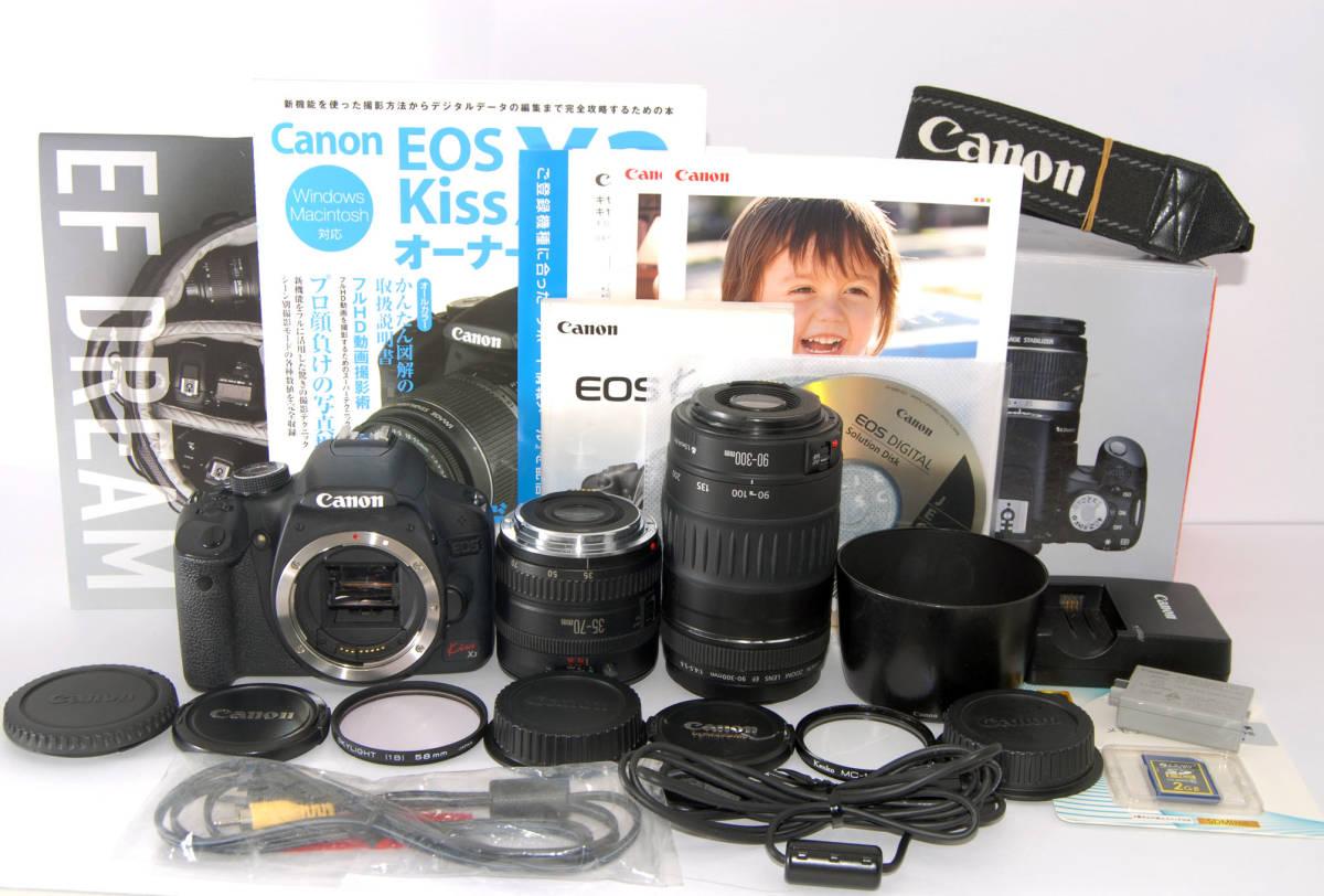 ●付属品多数有り● Canon キャノン EOS Kiss X3 純正&超望遠Wズームレンズセット