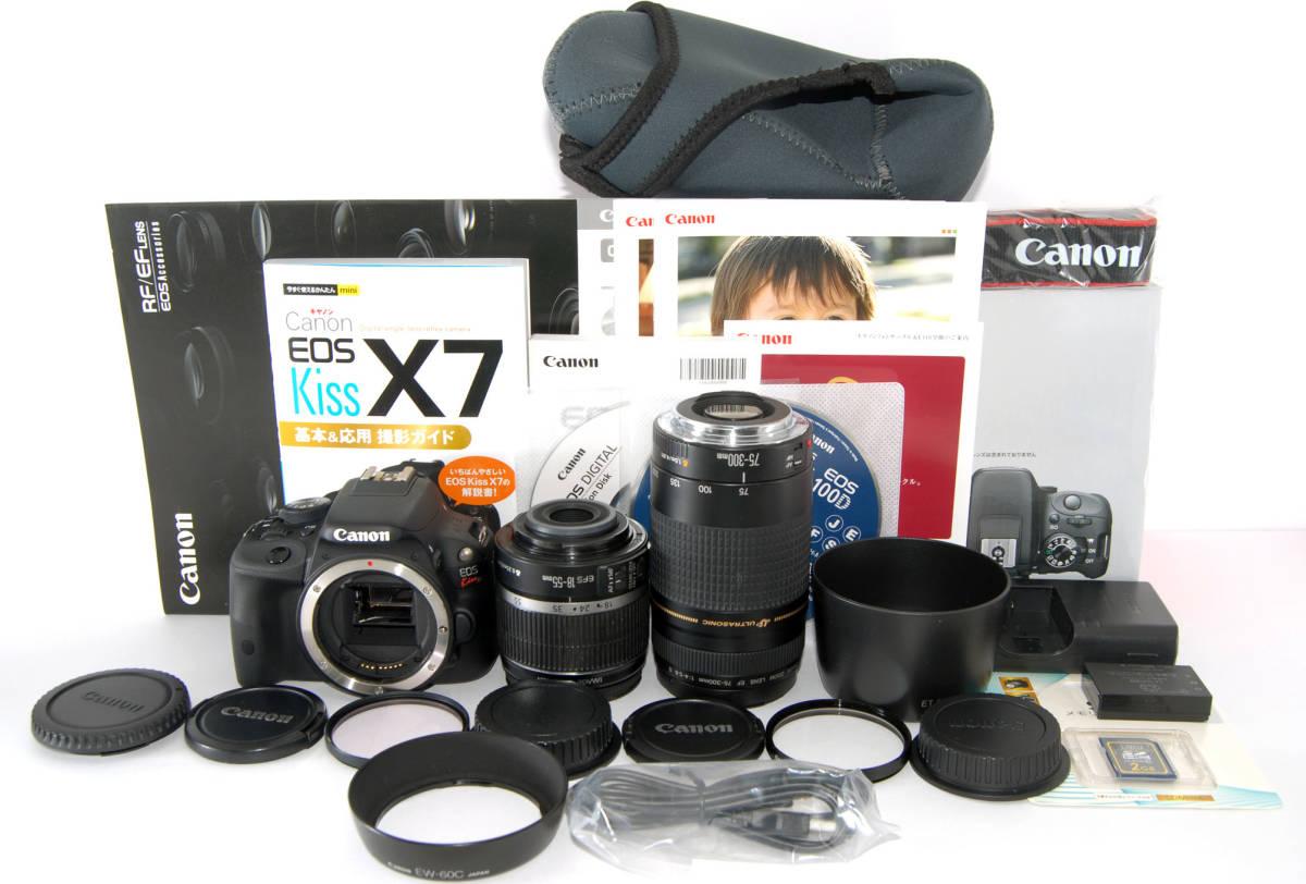 ●新品同格品● Canon キャノン EOS Kiss X7 手ブレ補正&純正&超望遠Wズームレンズセット 付属品多数有り