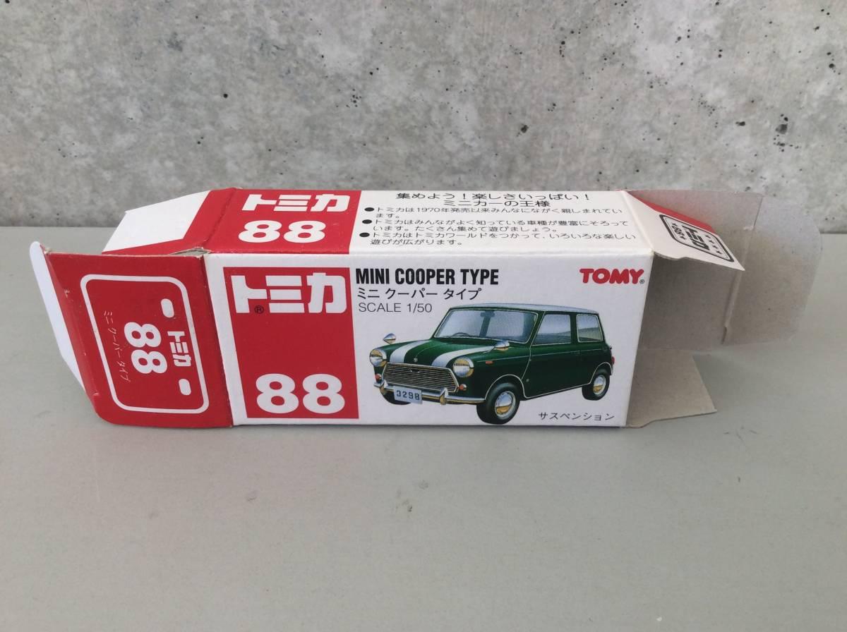 空箱だけ トミカ 88 ミニクーパータイプ MINI COOPER TYPE TOMY