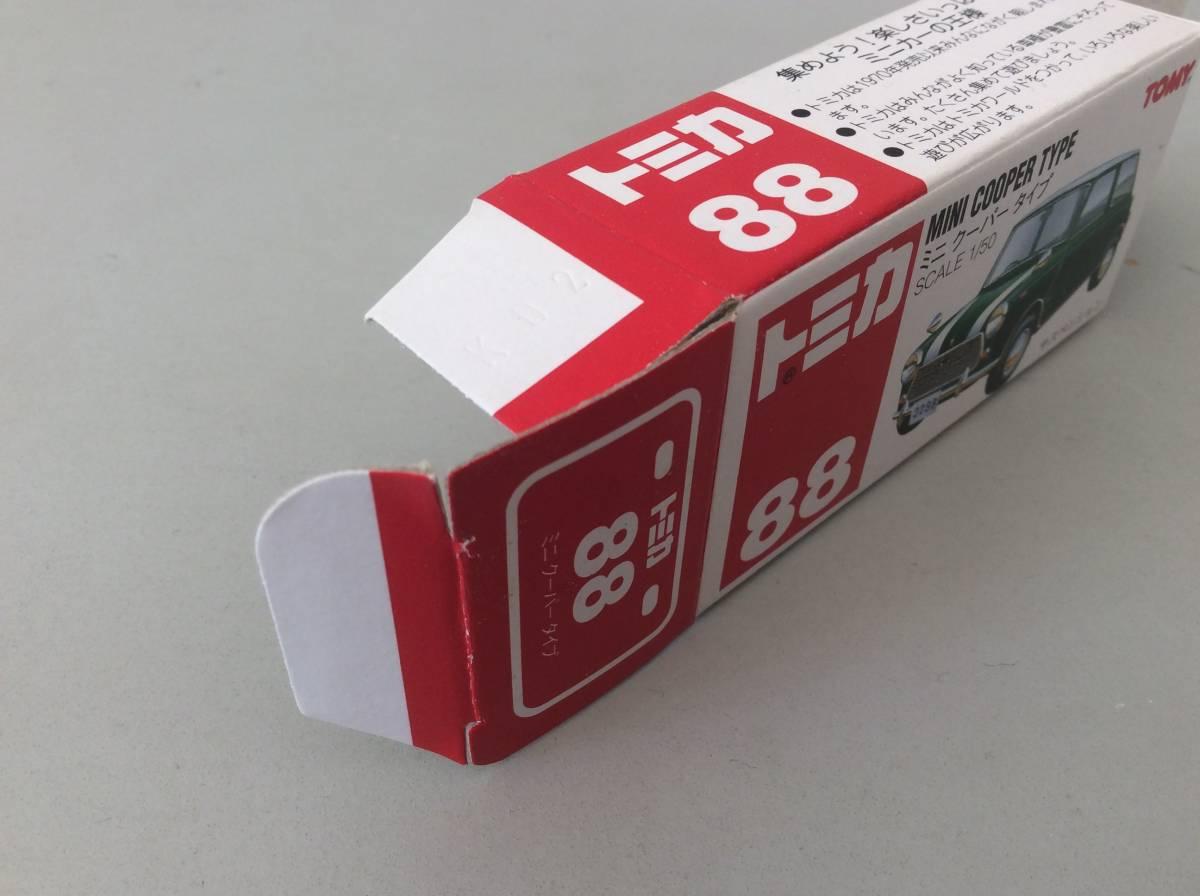 空箱だけ トミカ 88 ミニクーパータイプ MINI COOPER TYPE TOMY_画像5