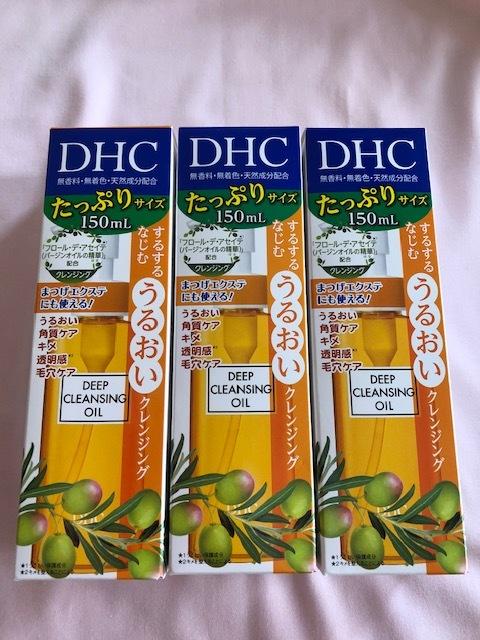 新品 送料0円 DHC薬用ディープクレンジングオイル(150mL)3本セット
