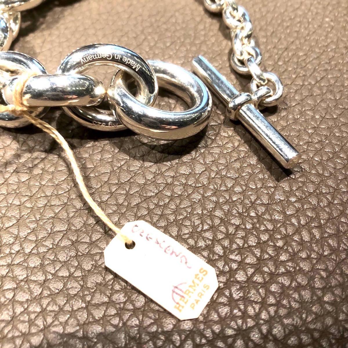 """新品!送料無料 HERMES 2018【Bracelet""""CRESCENDO""""】HOMME/SILVER 925(18cm)エルメス,メンズ,ブレスレット,クレッシェンド,シルバー925_画像5"""
