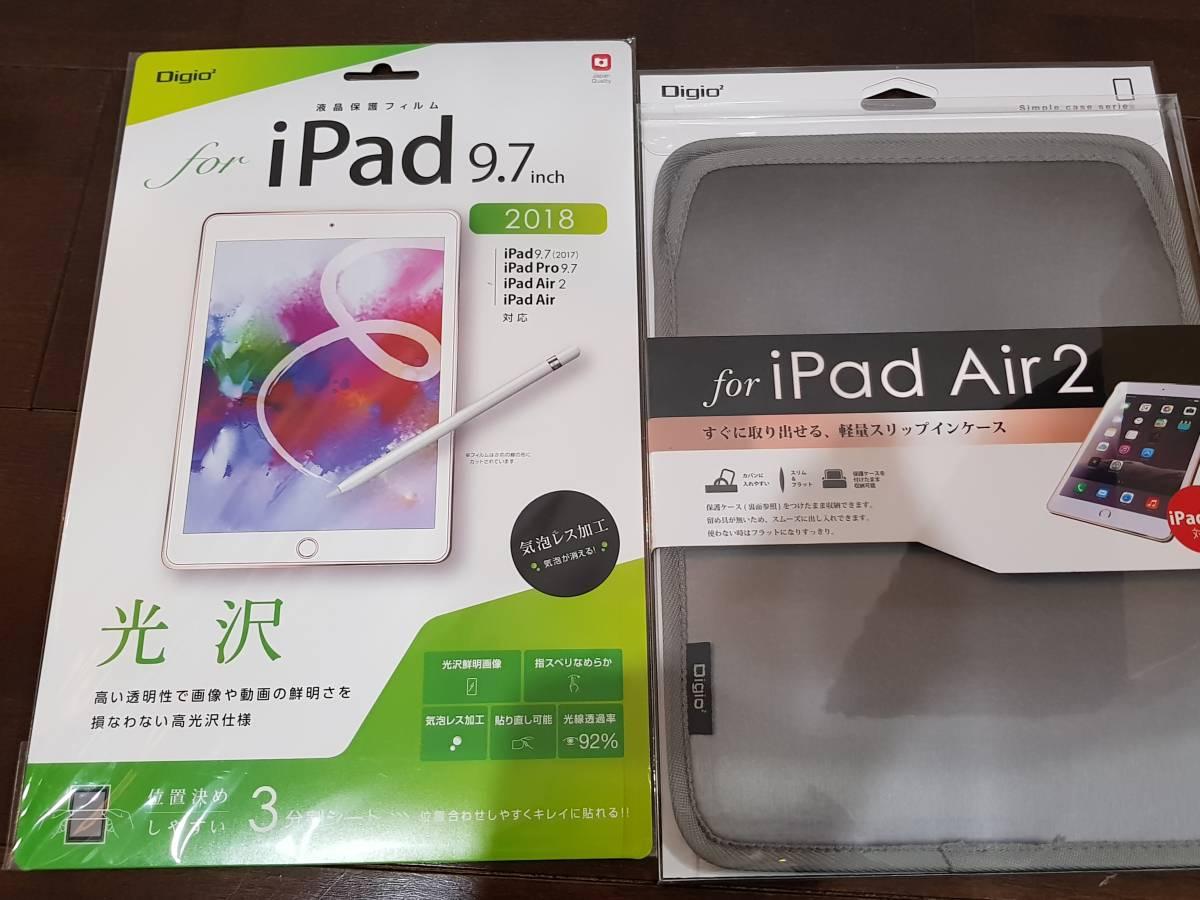 iPad 9.7インチ 第6世代 Wi-Fiモデル 32GB 2018年春モデル ビックカメラ 福袋_画像3